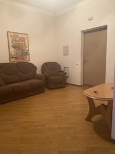 Квартира Коновальця Євгена (Щорса), 36е, Київ, Z-1872053 - Фото3