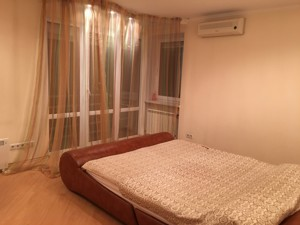 Квартира R-36271, Российская, 64, Киев - Фото 13