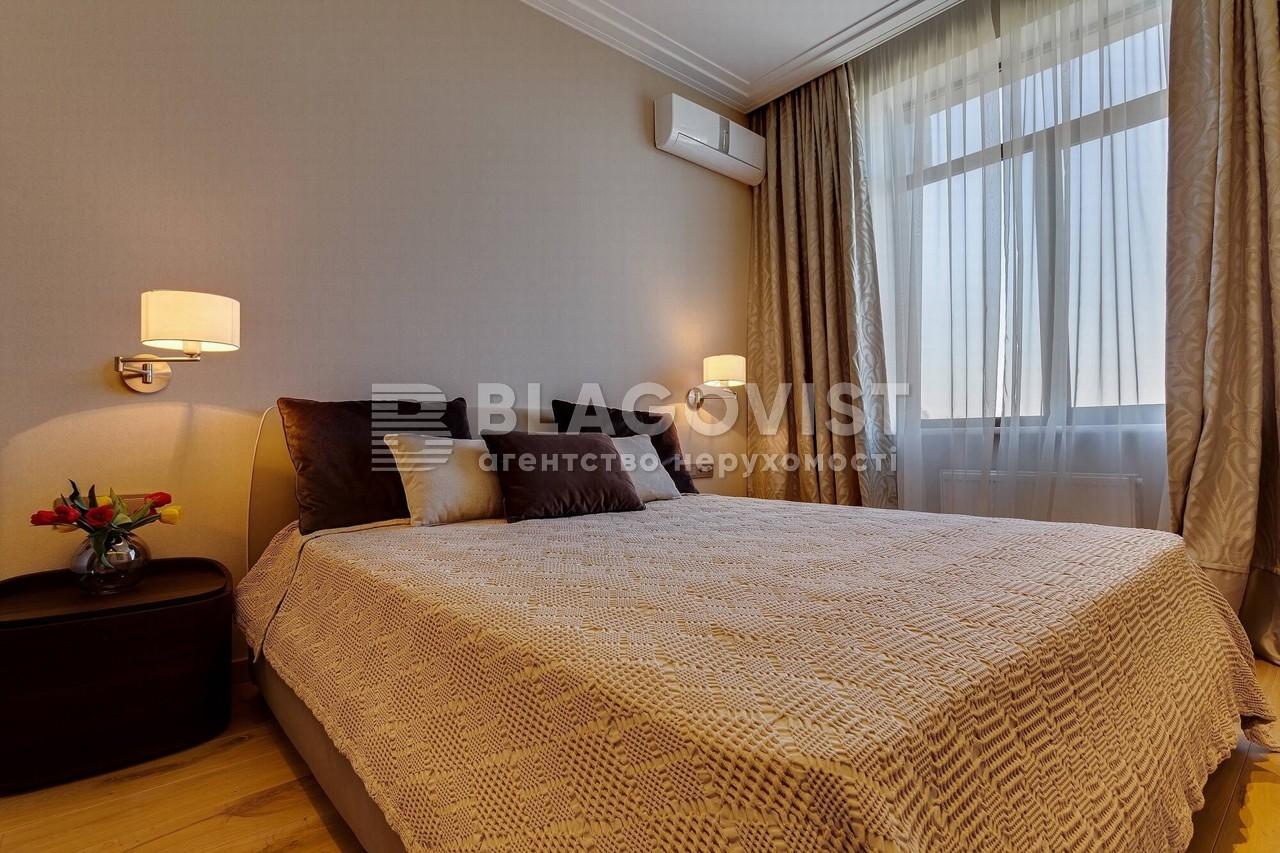Квартира H-45744, Победы просп., 42, Киев - Фото 9