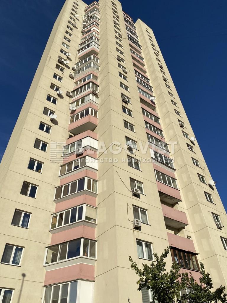 Квартира Z-687770, Милославська, 4а, Київ - Фото 2