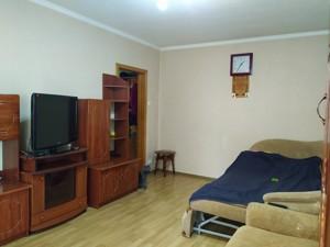 Квартира Дружбы Народов пл., 8, Киев, F-44083 - Фото 5