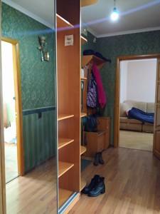 Квартира Дружбы Народов пл., 8, Киев, F-44083 - Фото 12