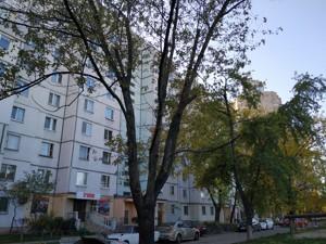Квартира Дружбы Народов пл., 8, Киев, F-44083 - Фото 13