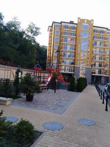 Квартира Z-717457, Дегтярная, 18, Киев - Фото 7