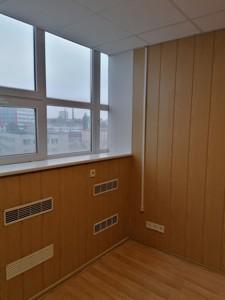 Офис, Выборгская, Киев, F-44089 - Фото 4