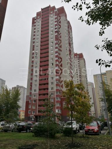 Квартира, R-36059, 1б