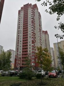 Квартира Софии Русовой, 1б, Киев, P-29530 - Фото
