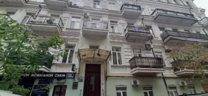 Квартира Десятинная, 13, Киев, A-111727 - Фото 11