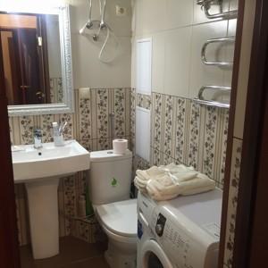 Квартира Гонты Ивана, 7, Киев, Z-59658 - Фото 7