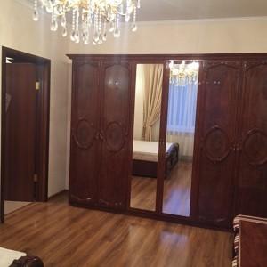 Квартира Гонты Ивана, 7, Киев, Z-59658 - Фото 5