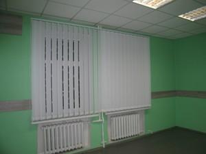 Квартира Предславинская, 47а, Киев, R-36291 - Фото 4