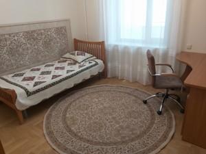 Квартира Тимошенко Маршала, 13а, Киев, H-48709 - Фото 6