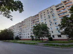 Квартира Депутатская, 6, Киев, Z-674676 - Фото1