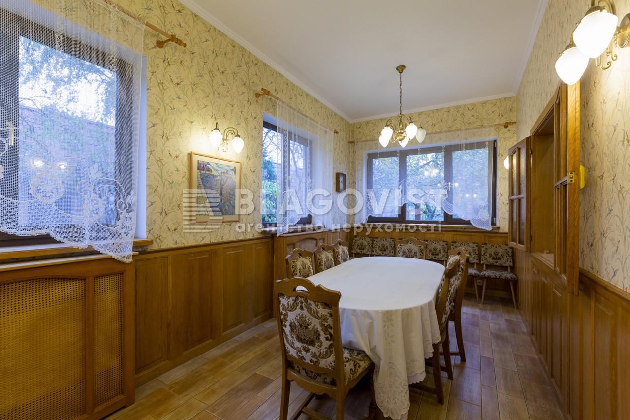 Дом C-108335, Русановские сады, Киев - Фото 24