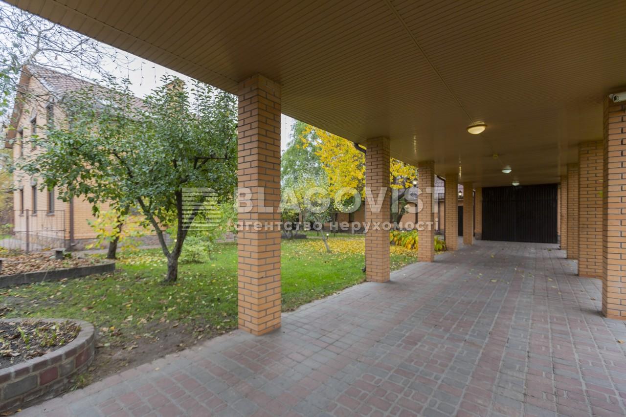 Дом C-108335, Русановские сады, Киев - Фото 51