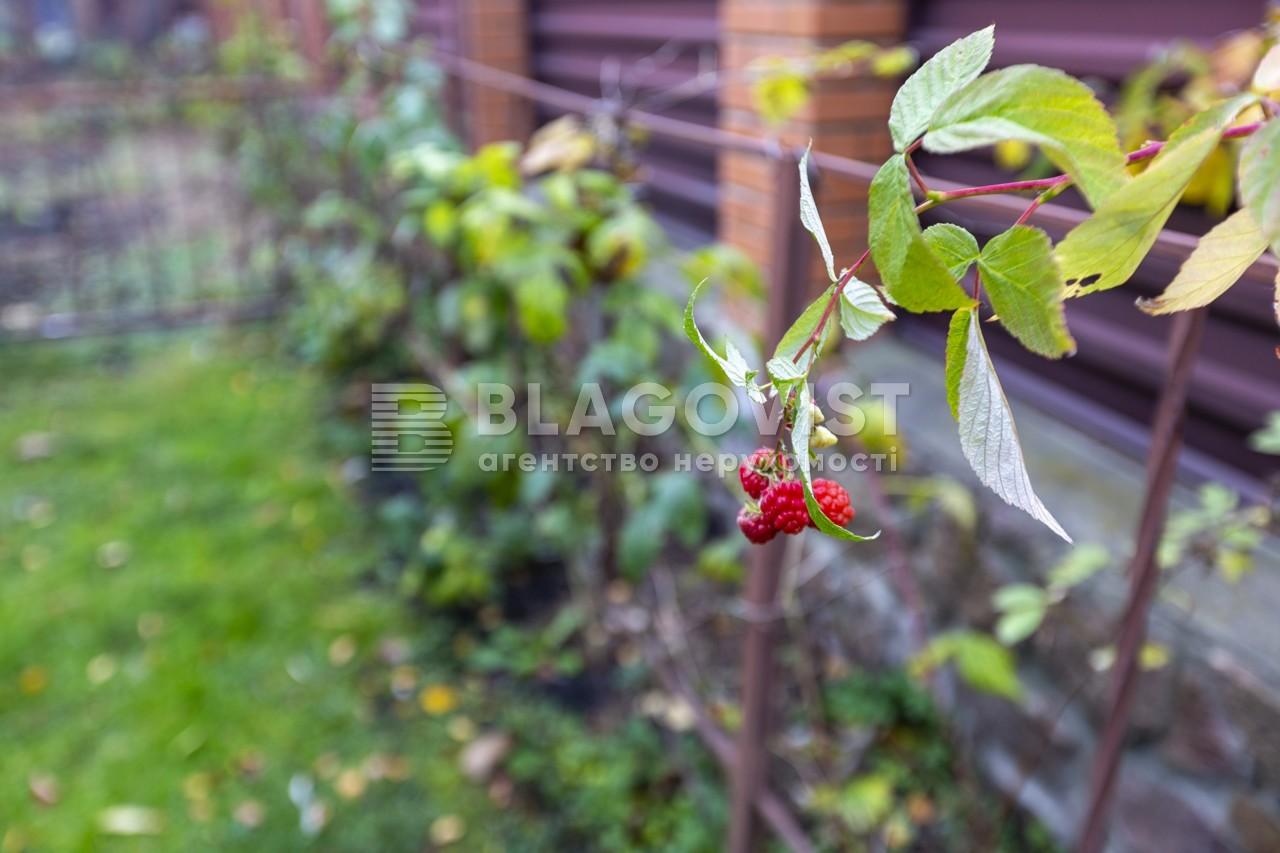 Дом C-108335, Русановские сады, Киев - Фото 61