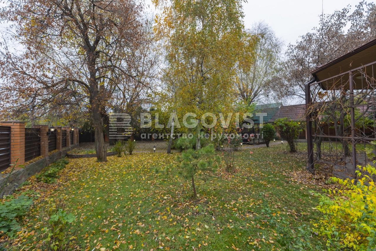 Дом C-108335, Русановские сады, Киев - Фото 57