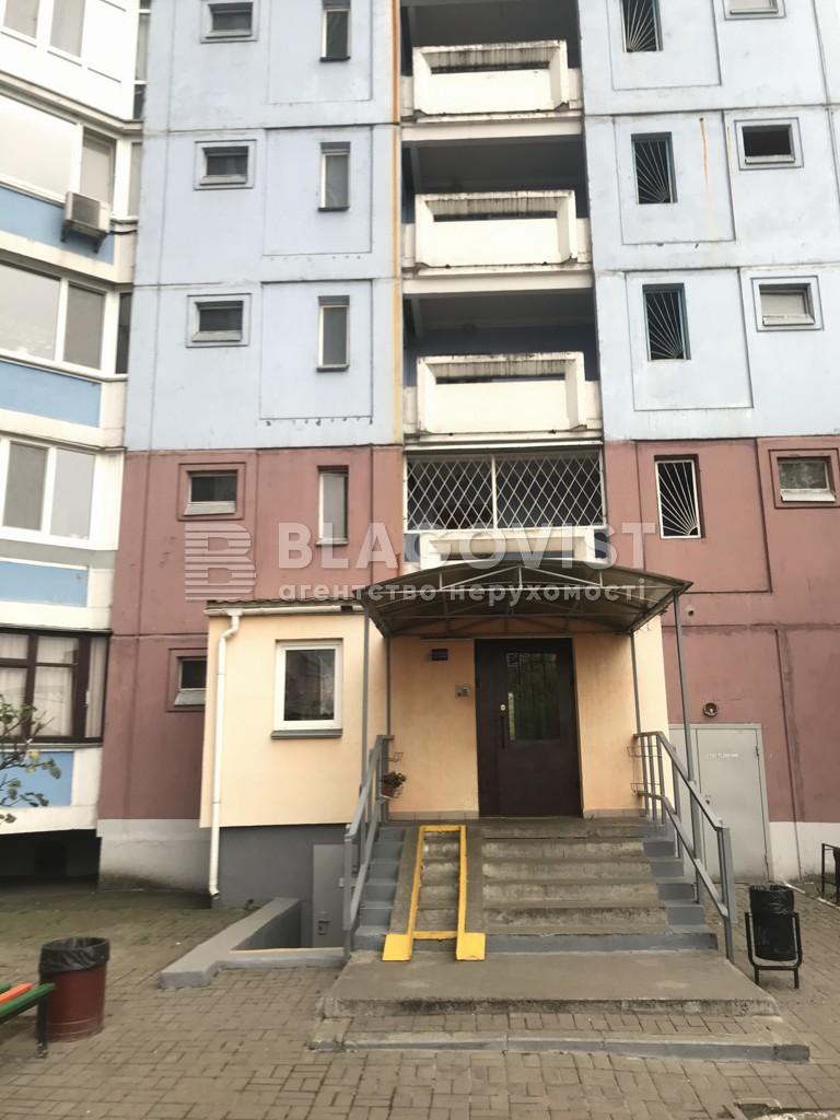Квартира Z-669255, Драгоманова, 1к, Киев - Фото 5
