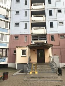 Квартира Драгоманова, 1к, Київ, Z-669255 - Фото3