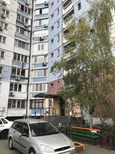Квартира Z-669255, Драгоманова, 1к, Киев - Фото 6