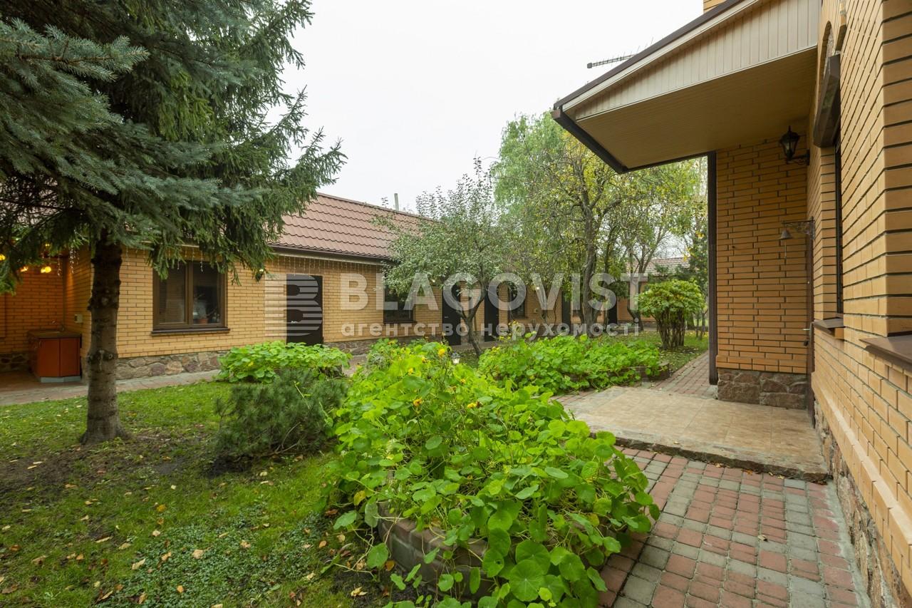 Дом C-108335, Русановские сады, Киев - Фото 44