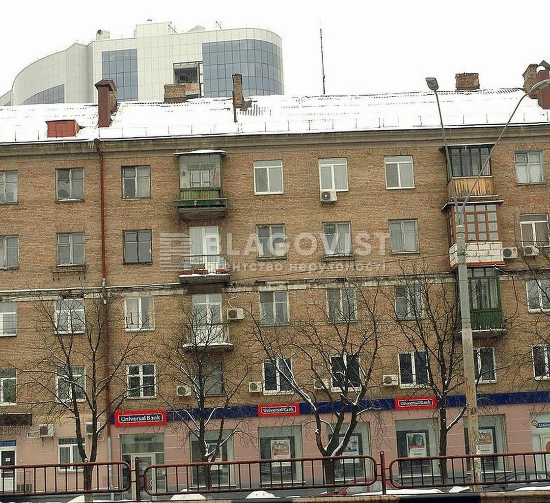Салон красоты, Победы просп., Киев, E-40341 - Фото 12