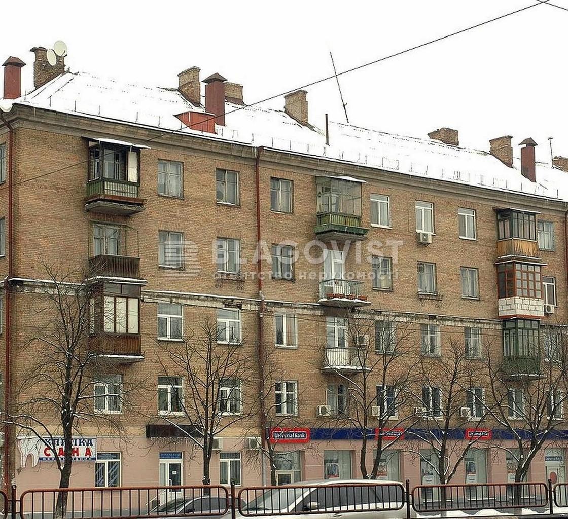 Салон красоты, Победы просп., Киев, E-40341 - Фото 13
