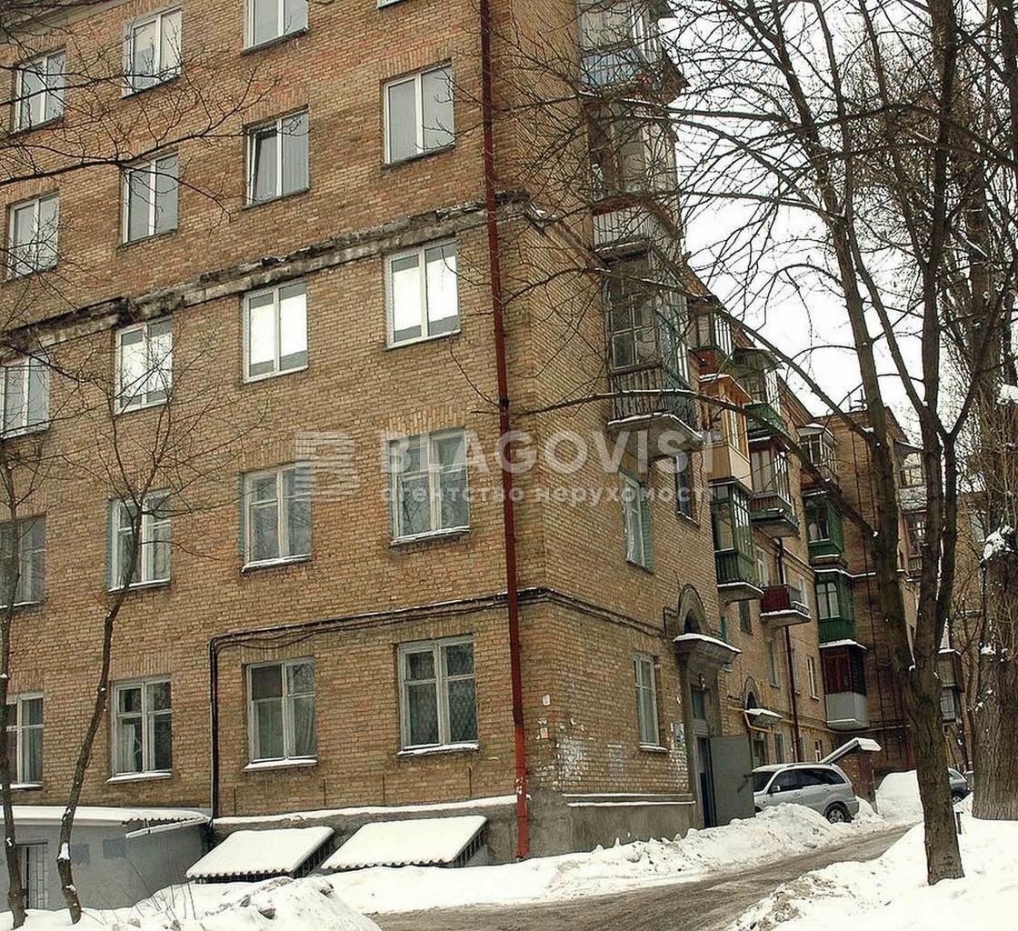 Салон красоты, Победы просп., Киев, E-40341 - Фото 15