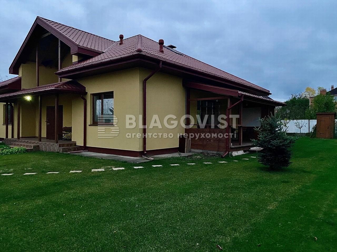 Будинок F-44096, Польова, Бобриця (Києво-Святошинський) - Фото 1