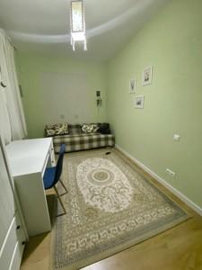 Дом Казацкая, Бобрица (Киево-Святошинский), F-44096 - Фото 5