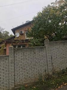 Дом Саперное Поле, Киев, C-108443 - Фото