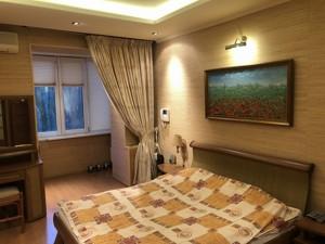 Квартира R-36127, Мечникова, 16, Киев - Фото 8
