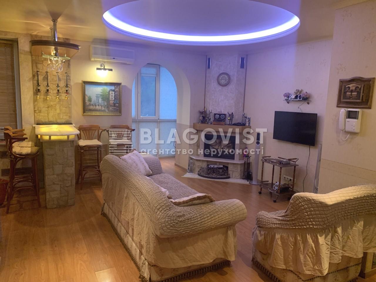 Квартира R-36127, Мечникова, 16, Киев - Фото 1