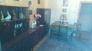 Квартира Саксаганського, 44а, Київ, R-36349 - Фото2