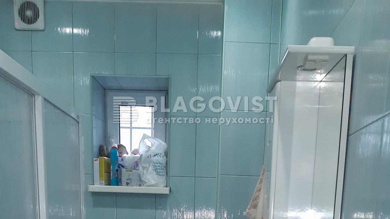 Дом R-9841, Мостовой пер., Киев - Фото 18