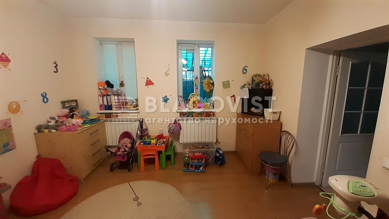 Дом R-9841, Мостовой пер., Киев - Фото 7