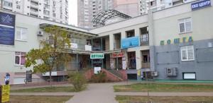 Офис, Милославская, Киев, R-36361 - Фото2