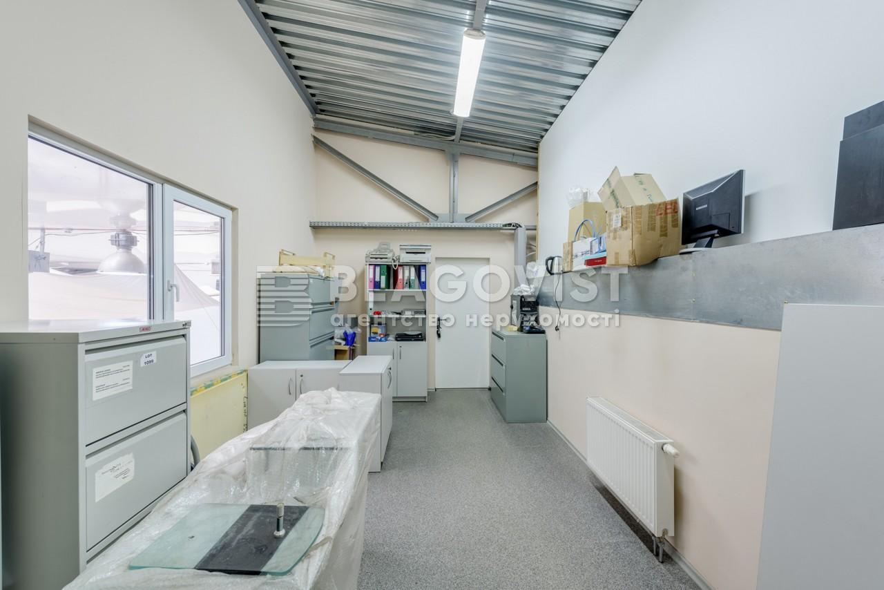 Виробниче приміщення, R-36364, Ватутіна, Вишгород - Фото 18