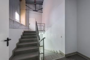 Виробниче приміщення, R-36364, Ватутіна, Вишгород - Фото 24