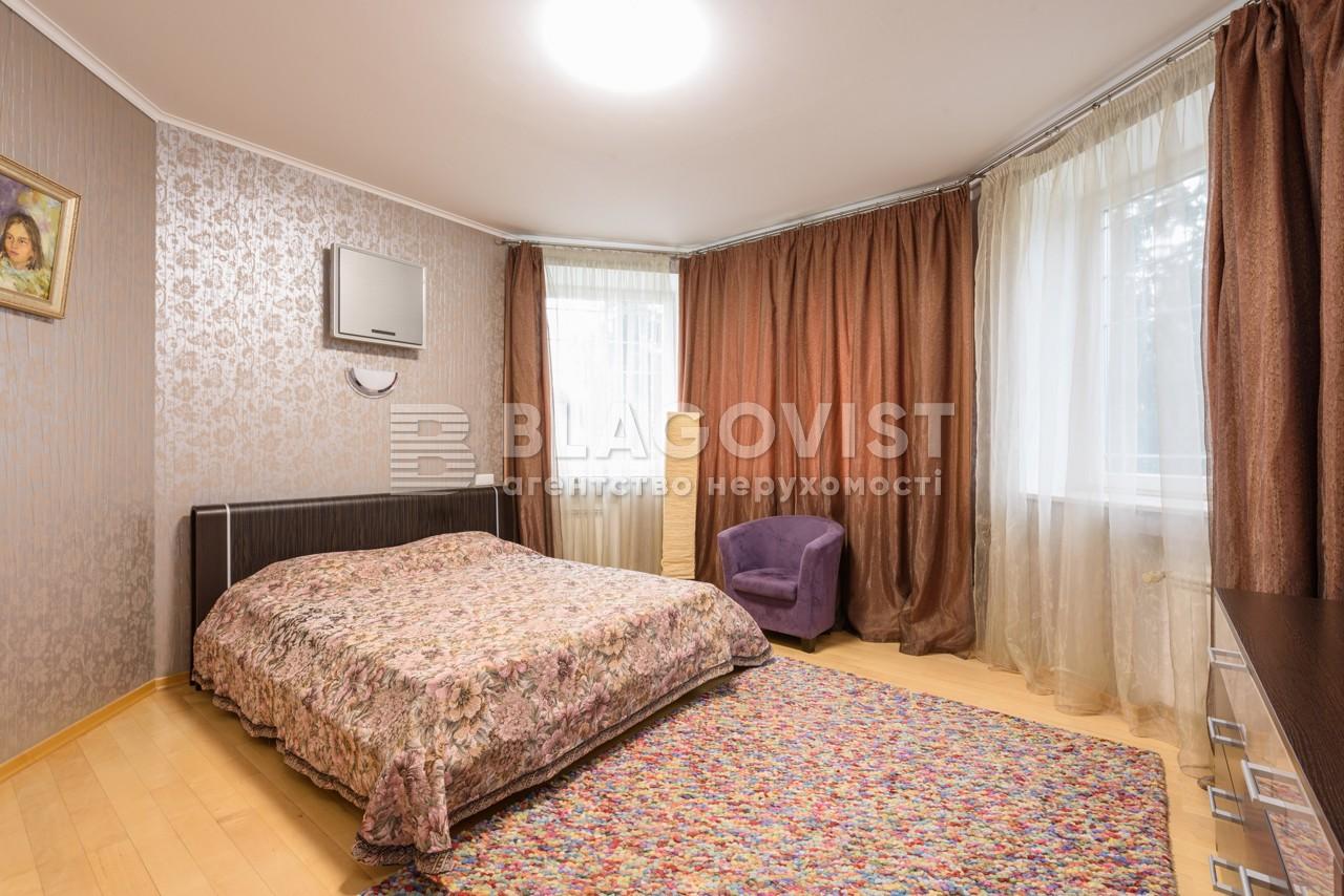 Дом P-29016, Марченко, Гатное - Фото 15