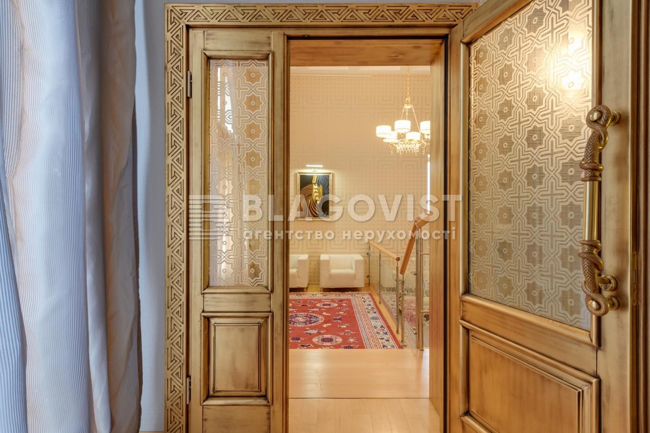 Дом P-29016, Марченко, Гатное - Фото 38