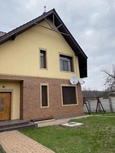 Дом Z-674145, Дачная, Малютянка - Фото 2