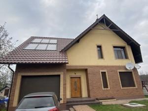 Дом Z-674145, Дачная, Малютянка - Фото 1