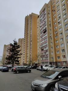 Квартира Максимовича Михаила (Трутенко Онуфрия), 7в, Киев, Z-720435 - Фото1