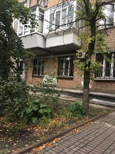 Нежилое помещение, Воздухофлотский просп., Киев, H-48759 - Фото 1