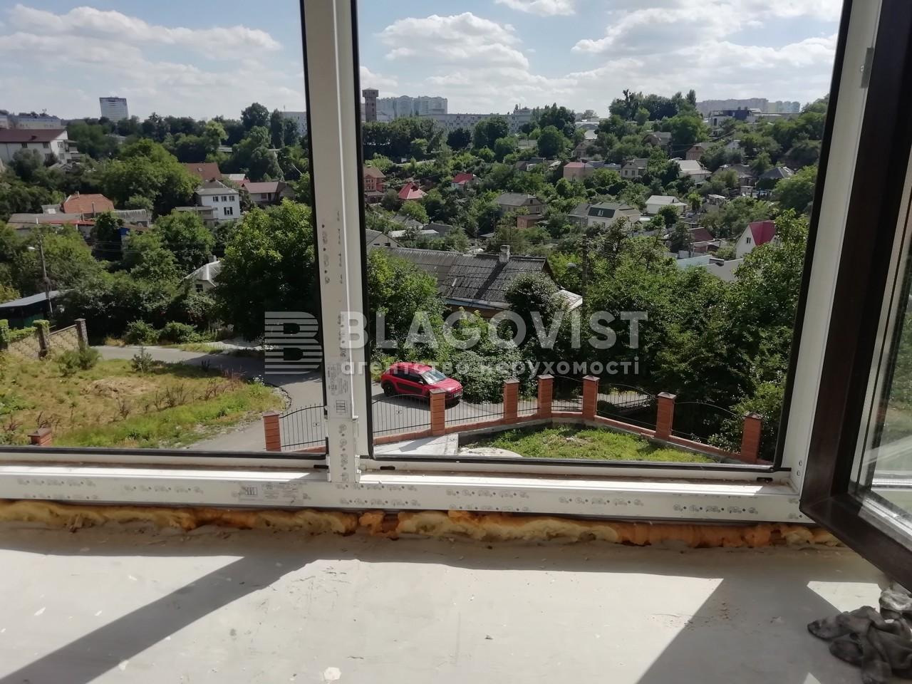 Дом Z-206497, Гористая, Киев - Фото 11