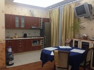 Квартира Белорусская, 32, Киев, R-36388 - Фото