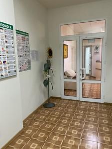 Нежилое помещение, R-35868, Машиностроительная, Чабаны - Фото 48
