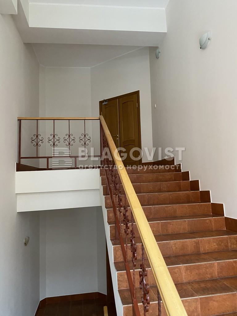 Нежилое помещение, R-35868, Машиностроительная, Чабаны - Фото 47