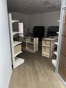 Нежилое помещение, R-35868, Машиностроительная, Чабаны - Фото 36